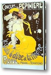 Постер PAF-003
