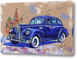 Постер Синий старинный автомобиль ЗИЛ