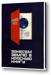 do-1991-230
