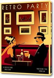 Картина Ужин в ресторане