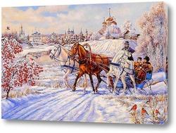 Картина Русский кураж