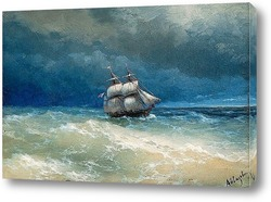 Военно морсокое судно