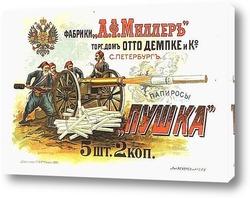 do-1917-182