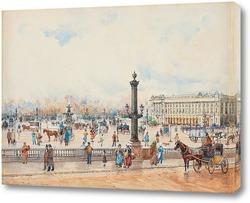 Картина Площадь Согласия