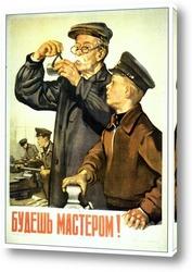 do-1953-17