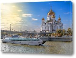 Постер Храм Христа Спасителя в Москве