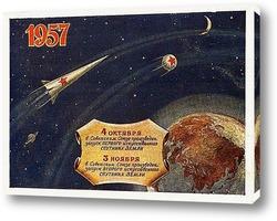 Постер Do-1961-27-1