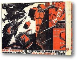 do-1921-26