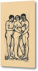 Постер Женщина между двумя мужчинами