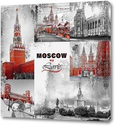 Постер Москва с любовью