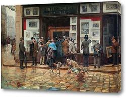 Постер Общественная выставка картин