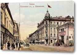Картина Улица Проломная, дом Щетинкина 1902  –  1910
