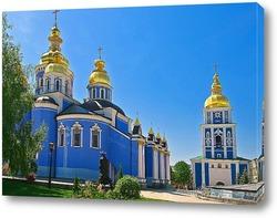 Постер Свято-Михайловский Золотоверхий Кафедральный собор