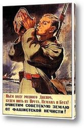 do-1945-03