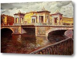 Картина Ломоносовский мостик в Питере