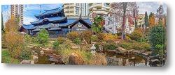 Постер Осенний сад российско-японской дружбы в Сочи