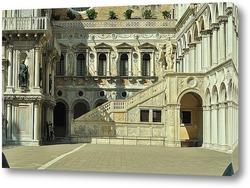 Постер Улицы и дворцы Венеции.