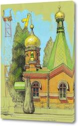 Картина Измаил. Церковь на Дунае.
