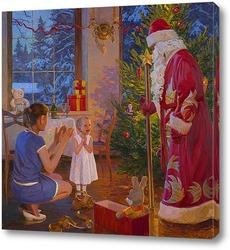 Картина Дед Мороз пришёл