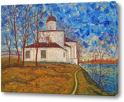 Картина Церковь Святого Климента в Пскове