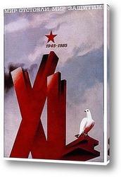 do-1985-353