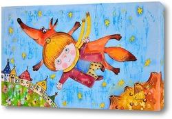 Постер Маленький принц и Лис