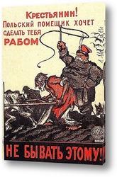 Постер Do-1921-81