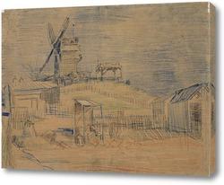 Картина Сады на Монмартре и ветряная Мельница Блют-Фин