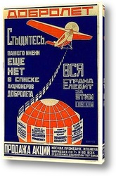 Постер Rek-13