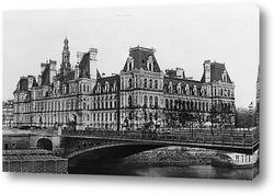 Постер Отель-де-Виль
