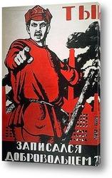 Постер Do-1921-93