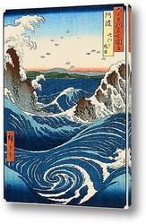 Постер Hirosiga_08