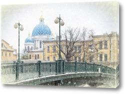 Постер Санкт-Петербург. Красноармейский мост и Троицкий собор в снегопад..