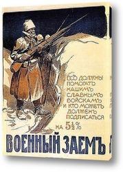 do-1917-009
