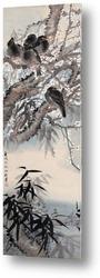 Картина Чэн Цзинь