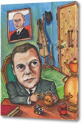 Картина Медведев