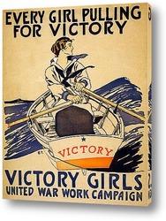 Постер Женская победа