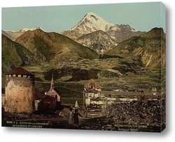 Постер Казбек, Грузия. 1890-1900 гг