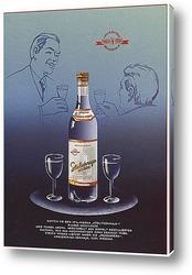 Постер Столичная водка