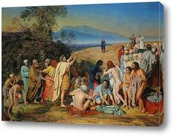Картина Явление Христа народу