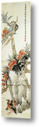Птица и глицин, 1882