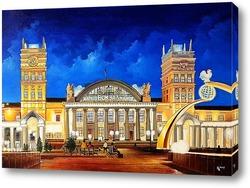 Постер Ж/д вокзал города Харьков