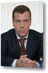 Постер Dmitry Medvedev-001