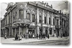 Картина Дом Ушковой 1910  –  1917 ,  Россия,  Татарстан,  Казань