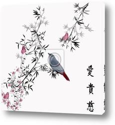 Китайский  иероглиф. Мудрость