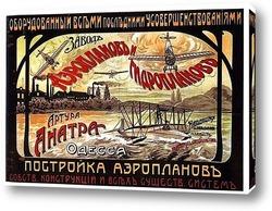 do-1917-028