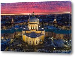 Постер Троицкий собор Александро-Невской лавры