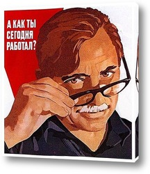 Постер Do-1985-301