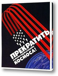 do-1985-261