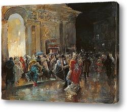 Маг во Дворце